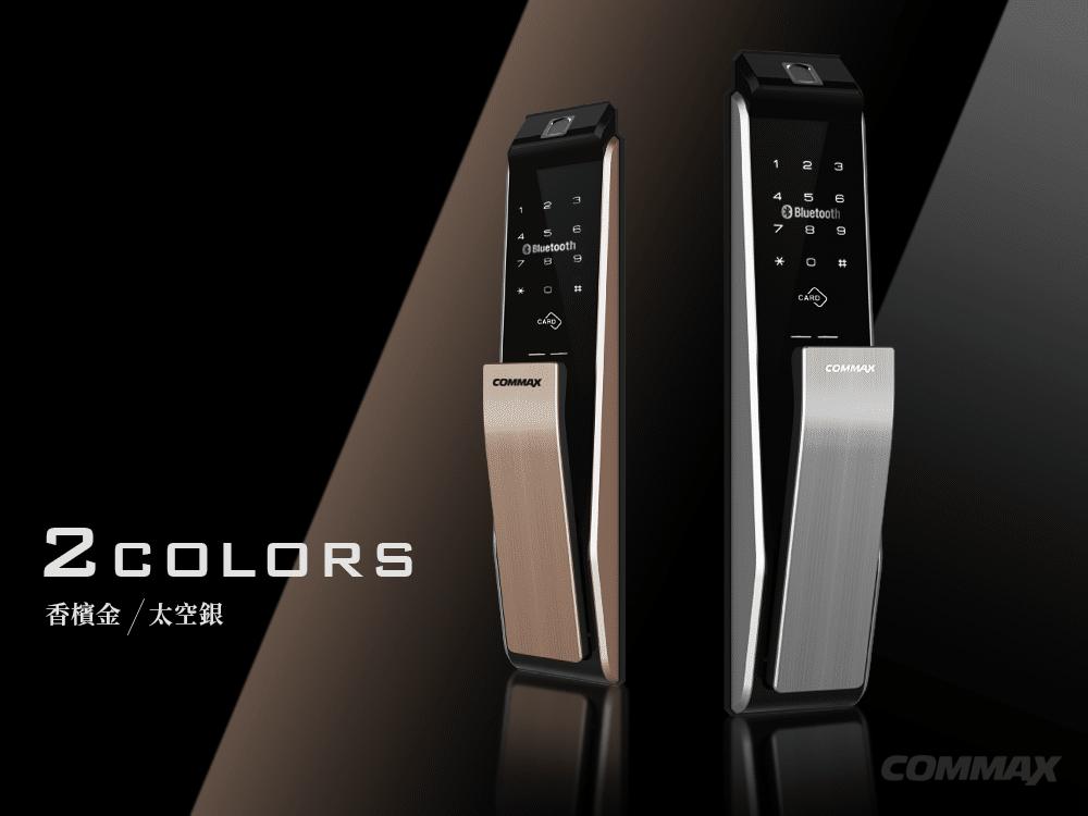 藍芽科技 智慧升級-COMMAX CDL-811B