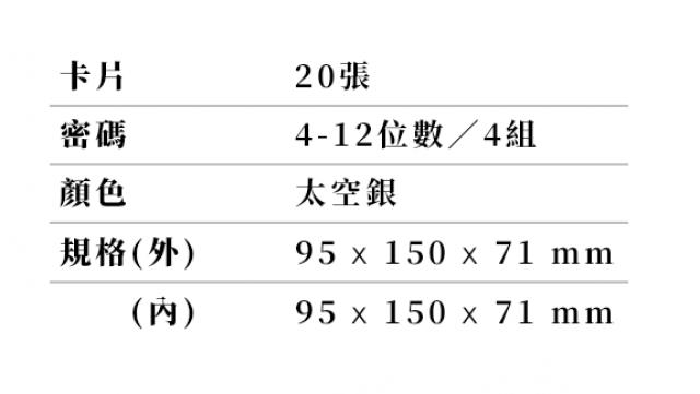 COMMAX 800WL 規格