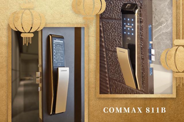 COMMAX 811B--