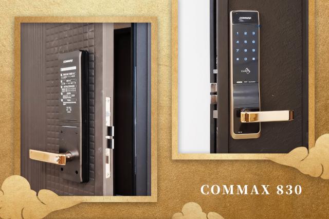 COMMAX 830-