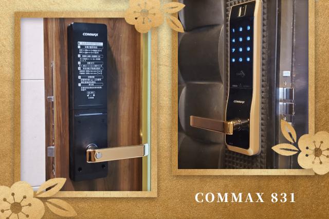 COMMAX 831