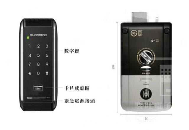 HGANG TR700-1