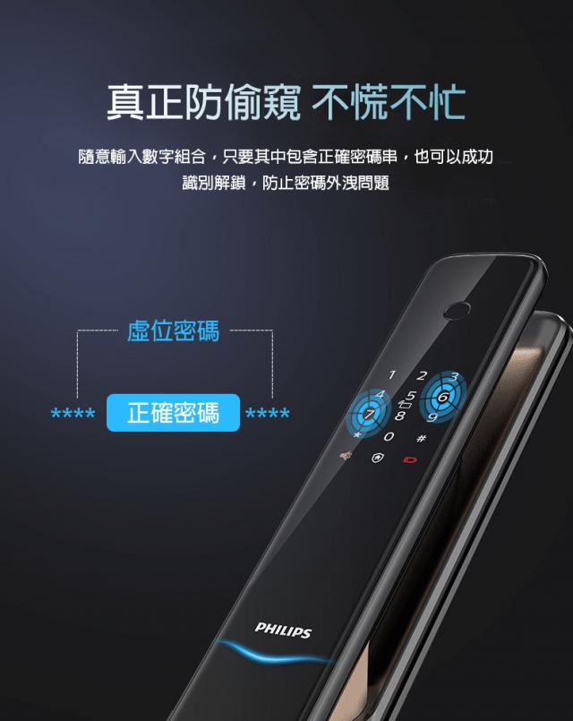 Philips 9300-6