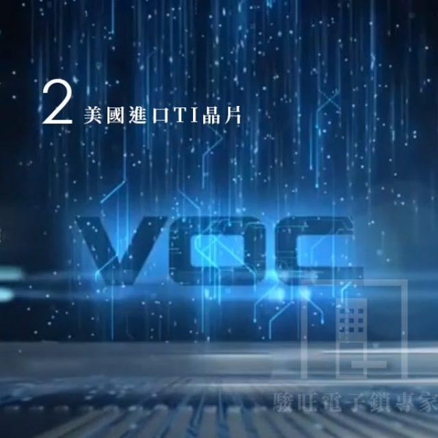 VOC RX8108-2