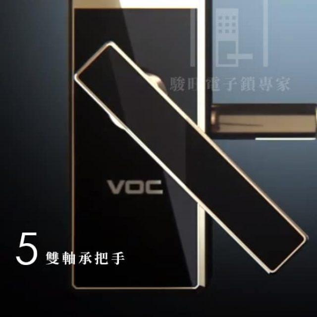 VOC RX8108-5
