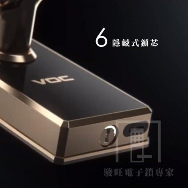 VOC RX8108-6