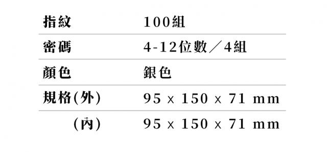 commax800w